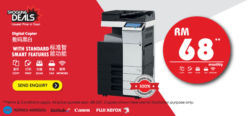 Shocking Deal the colour Photocopier Machine Rental RM68 Promotion Malaysia