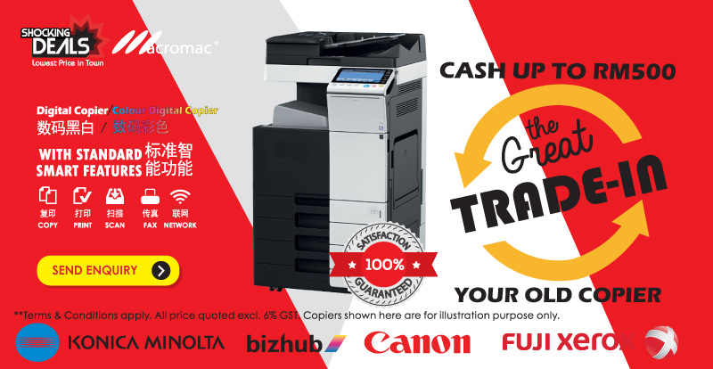 Shocking Deal Trade in Photocopier Machine Rental Promotion Malaysia